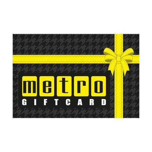 Metro Boutique Gutschein